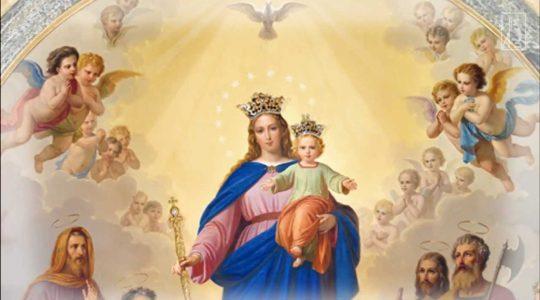 24 maja - czcijmy Maryję Wspomożycielkę Wiernych